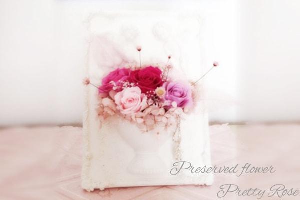 Pretty・Rose